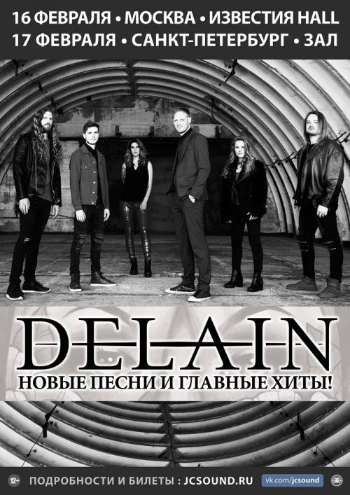 DELAIN returns to RUSSIA February 2019